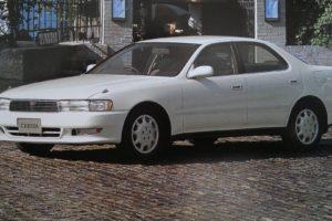 Toyota Cresta IV (X90)